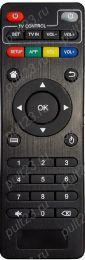 MXQ IPTV-S805, PRO TV BOX